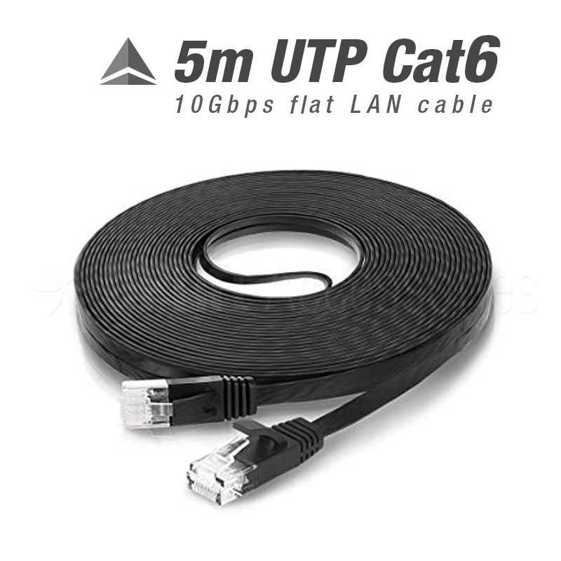 Cat6 UTP LAN Patch Cable (5m)